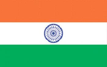 Flag Hoisting-73rd Independence Day