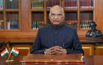 President of India, Shri Ram Nath Kovind, on the eve of the 71st Republic Day.