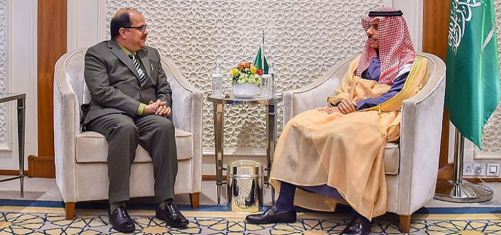 Ambassador H.E. Dr. Ausaf Sayeed called on Saudi Minister of Foreign Affairs H.H. Prince Faisal bin Farhan on January 30, 2020