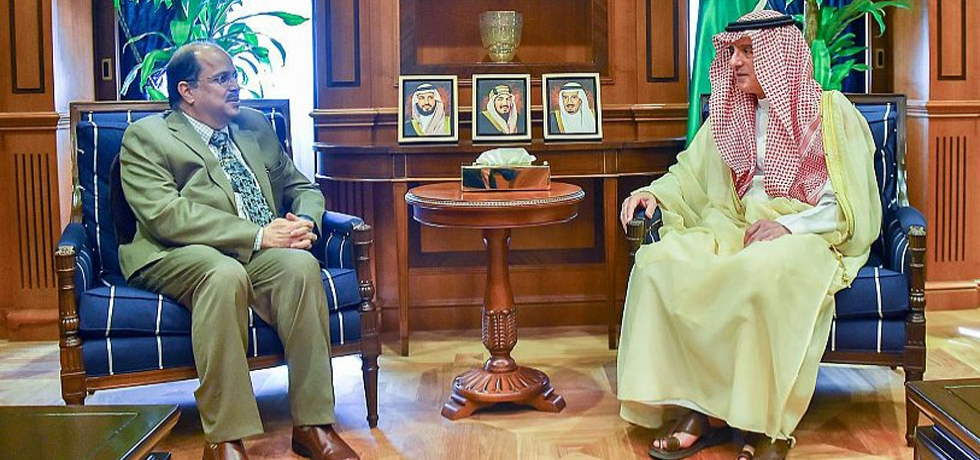 Ambassador H.E. Dr. Ausaf Sayeed called on Saudi Minister of State for Foreign Affairs H.E. Dr Adel Al Jubeir on February 2, 2020