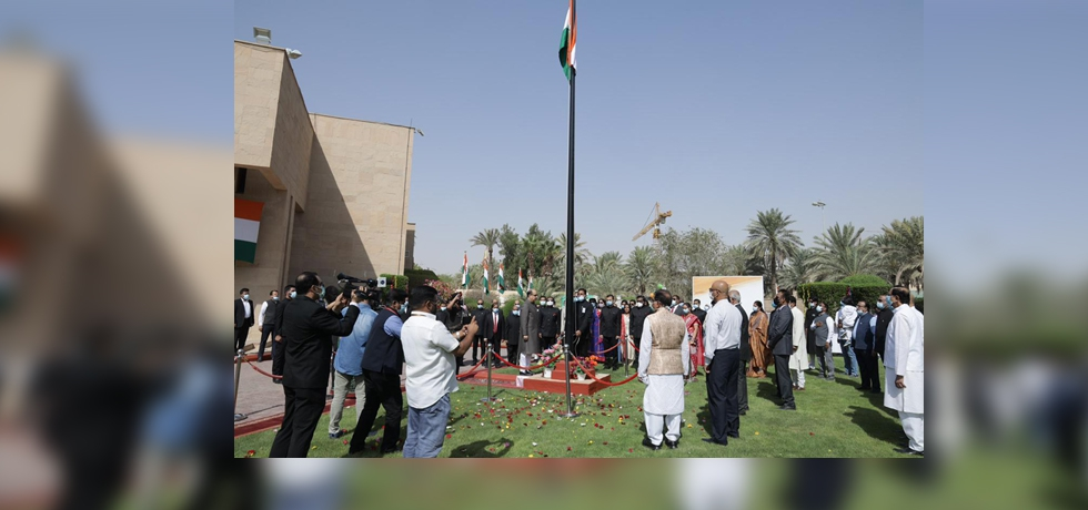 Flag Hoisting Ceremony on 75th Independence Day of India
